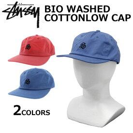 STUSSY ステューシー BIO WASHED COTTON CAP ビオ ウォッシュド コットン キャップ帽子 メンズ レディース 131713プレゼント ギフト 通勤 通学