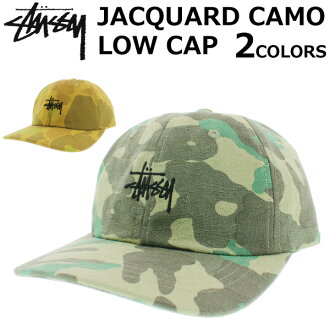 b15f8ccfffa 131715 STUSSY ステューシー JACQUARD CAMO LOW CAP jacquard duck low cap cap hat  men present gifts go to work until ...