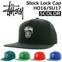 Stock-lock--1-
