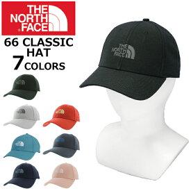 THE NORTH FACE ザ ノースフェイス 66 CLASSIC HAT クラシック ハット帽子 キャップ ダッドハット ストラップバック アウトドア 6パネル ロゴ ジョギング ランニング スポーツ メンズ レディースプレゼント ギフト 父の日 通勤 通学