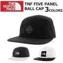 Five panel b cap  1