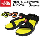 M-litewave-sandal--1