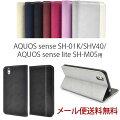 AQUOSsenseSH-01K/SHV40/AQUOSsenseliteSH-M05手帳型レースデザインレザーケーススマホケースアクオス