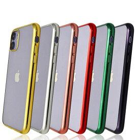 iPhone11 ケース iPhone 11 Proカバー iPhone11Pro カバー メタリックバンパー ソフトクリアケース プロ おしゃれ アイフォン11 スマホケース ジャケット ゴージャス インスタ映え