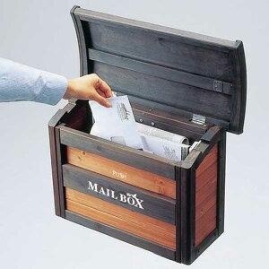 ポスト 郵便受け 郵便受け 置き型ポスト 郵便 ポスト メールボックス アンティーク調 スタンドタイプ スタンド 新聞受け 大容量