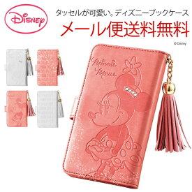 ディズニー iPhone6s ケース カバー おしゃれ スマホケース 手帳型ケース ミッキー ミニー ストーン洋書型 ブック型ケース ケース