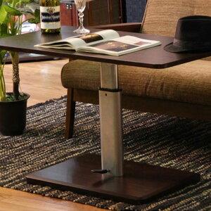 昇降式テーブル 昇降式 テーブル/昇降テーブル/センターテーブル/ローテーブル/ソファーテーブル/昇降 テーブル/リビング/ワンルーム/ちゃぶ台/デザインテーブル