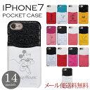 iPhone7ケース iPhone7 ディズニー おしゃれ iPhone ディズニー スヌーピー ムーミン ...