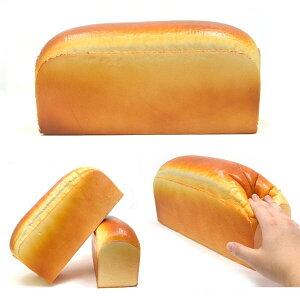 スクイーズ ビッグ バケット スクイーズ ぷにぷに パン 低反発 カワイイソフトスクイシー フード 本物そっくり キッズ おもちゃ ギフト プレゼント クリスマス ディスプレイ 食パン