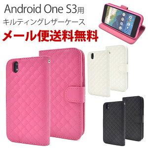 Android One S3ケース One S3カバー Y!mobile ポーチ One ケース カバー アンドロイド 手帳 ケース シンプル カバー 手帳型 スマホケース スマホカバー キルティングレザーケース おしゃれ レディース