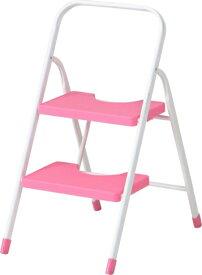 踏み台 折りたたみ 3段 カラーステップ2段 YSF-7092N PK ピンク 【踏み台/はしご/脚立/ラダー】