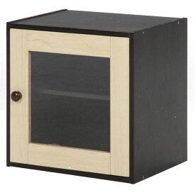 キューブボックス アンティーク調/収納ボックス/収納ケース/本収納/DVD収納/DVDラック/本棚/コミック収納/引出し収納 532P17Sep16