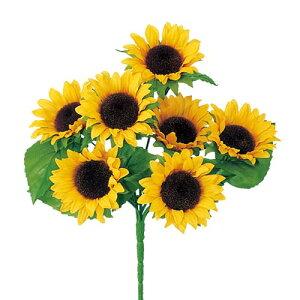 ひまわり 造花 ヒマワリ サンフラワーブッシュ7 全長35cm FLBU3690 向日葵 夏のシンボル 雑貨