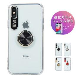iPhone SE2 ケース iPhone11 ケース クリア リング付 スマホケース iPhone11 Pro ケース iPhone11 Pro Max ケース iPhone XS Max ケース iPhone XR ケース iPhone XS ケース iPhone X ケース iPhone8 ケース iPhone7 スタンド機能 ガラスフィルム付 2点セット