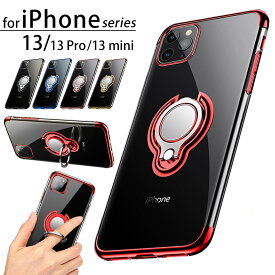iPhone13 ケース iPhone13 Pro ケース iPhone13 mini ケース iPhone12 mini ケース iPhone12 ケース iPhone12 Pro iPhone12 Pro Max ケース iPhone se2 第2世代 iPhone11 11 Pro 11 Pro Max ケース iPhone XS Max XR XS X ケース iPhone8 7 ガラスフィルム付 2点セット