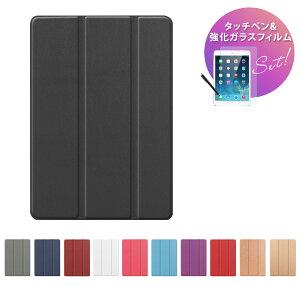 強化ガラスフィルム タッチペン 3点セット iPad Pro 11 2021 ケース 第3世代 A2459 2020 第2世代 iPad 8 2020 10.2インチ ケース 第7世代 薄型 タブレット ケース iPad ケース シンプル 黒 白 ブラック ホワイ