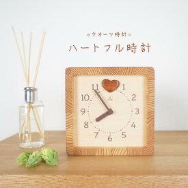 KICORI ハートフル時計 K820 木の時計 キコリ 無垢 国産 送料無料 置き時計 壁掛け