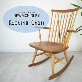 ロッキングチェア ニューマッキンレイ 飛騨産業 NM267RC ホワイトオーク ウォールナット 天然木椅子 無垢 送料無料