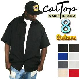 【Made in USA】【全8色】CalTop あす楽 [3XL〜5XL]OG無地 S/Sシャツ[カルトップ]キャルトップ 無地シャツ カルトップ 半袖シャツ 大きいサイズ メンズ シャツ 3L 4L 5L 6L