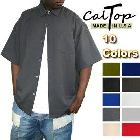 【Made in USA】【全10色】CalTop OG無地 S/Sシャツ[カルトップ]キャルトップ 無地シャツ カルトップ 半袖シャツ 大きいサイズ メンズ シャツ LL 2L 3L 4L 5L