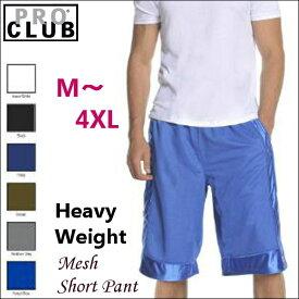 PRO CLUB (プロクラブ) 【全7色】【即納】[あす楽] ヒップホップ衣装 ダンス 衣装 PROCLUB Mesh Short Pants メッシュショート パンツメンズ大きいハーフパンツ 大きいサイズメンズ 無地メッシュパンツ
