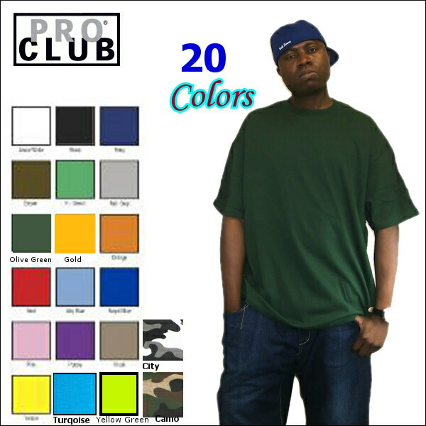 PRO CLUB (プロクラブ) 【全20色】ヒップホップ衣装 ダンス 衣装【M〜2XL】[3XL〜5XLもございます]PROCLUB COMFORT(コンフォート) 無地/プレーン 半袖Tシャツ小さいサイズ大きいサイズスノボー ウェア インナー 作業着M L LL 2L 3L 4L 5L