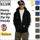 PRO CLUB (プロクラブ) ヘビーウェイト スウェットZIPフーディー 【全8色】【SIZES:3XL〜5XL】PROCLUB 無地ジップア…