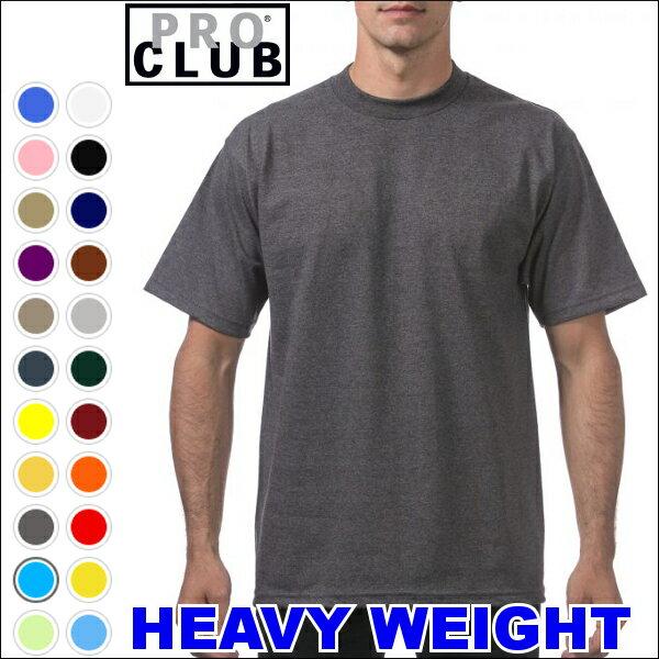 カラー追加 PRO CLUB (プロクラブ)ヒップホップ衣装 ダンス 衣装【M〜XL】[S〜7XLまでございます]HEAVY WEIGHT(ヘビーウェイト) PROCLUB Pro club 無地/プレーン 半袖Tシャツ小さいサイズ大きいサイズスノボー ウェアインナー 作業着M L LL 2L 3L 4L 5L