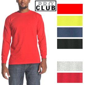 PRO CLUB (プロクラブ) (全7色)【あす楽】 M〜2XLサイズ![3XL〜5XLもございます!]Pro club COMFORT (コンフォート) PROCLUB無地/プレーン 長そでTシャツ(L/S TEE)小さいサイズ大きいサイズスノボー ウェアスノーボード インナー 作業着M L LL 2L 3L 4L 5L