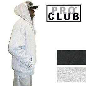 PRO CLUB (プロクラブ) 【M〜XL】<まとめ買いがお得♪> PROCLUB Comfort『コンフォート』 スエット セットアップ(同色・同サイズの上下セット)秋冬メンズ 大きいサイズ スエットパンツLL 2L 3L 4L 5L