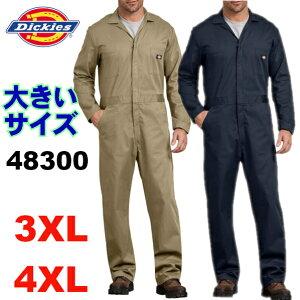 3XL/4XL DICKIES ディッキーズ 48300大きいサイズ カバーオール 長袖 ツナギ つなぎ 大きいサイズ メンズ大きいつなぎ ディキーズつなぎ つなぎ無地4L 5L 6L 7L