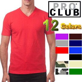 PRO CLUB (プロクラブ) 5.9oz【3XL〜5XL】【全12色】[あす楽]COMFORT (コンフォート) 【MADE IN U.S.A】 V NECKPROCLUB Vネック無地/プレーン 半袖Tシャツ (S/S TEE)大きいサイズ スノボー ウェア M L 2L 3L 4L 5L