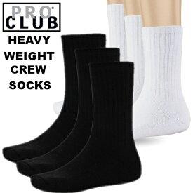 2足パック[全2色]Pro Club Heavyweight Crew Socks【2pairs set】 (プロクラブ) ヘビーウエイト クルーソックスネコポス可! SOCKSSIZE 9-11【27〜29cm】, 10-13【28〜31cm】, 13-15【31〜33cm】 ソックス 靴下男女兼用 ヒップホップ ストリート