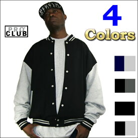 PRO CLUB BASEBALL JACKET (プロクラブ) ヒップホップ衣装 ダンス 衣装【全4色】3XL〜7XL(S〜2XLもございます) PROCLUBスタジアムジャケットベーズボールジャケットスタジアムジャケット ジャンパー メンズ 大きいサイズ スタジャン LL 2L 3L 4L 5L
