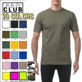 PRO CLUB (プロクラブ) 【全20色】ヒップホップ衣装 ダンス 衣装【M〜2XL】[3XL〜7XLもございます]PROCLUB COMFORT(コンフォート) 無地/プレーン 半袖Tシャツ小さいサイズ大きいサイズスノボー ウェア インナー 作業着M L LL 2L 3L 4L 5L