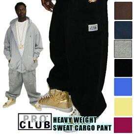 PRO CLUB (プロクラブ) ヘビーウェイト スエット カーゴ ロング パンツヒップホップ衣装 ダンス 衣装【S〜2XL】3XL〜5XLもございますPro club PROCLUB【全7色】スウェット メンズ 大きいサイズ LL 2L 3L 4L 5L 7L