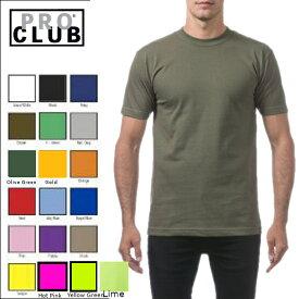PRO CLUB (プロクラブ) 5.8oz【全20色】ヒップホップ衣装 ダンス 衣装【M〜XL】[2XL〜7XLもございます]PROCLUB COMFORT(コンフォート) 無地/プレーン 半袖Tシャツ小さいサイズ大きいサイズスノボー ウェア インナー 作業着M L LL 2L 3L 4L 5L