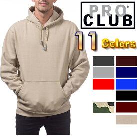 PRO CLUB (プロクラブ) 13 OZ ヘビーウェイト 【全11色】[あす楽] PROCLUB 無地 プルオーバーフーディPro club プロクラブパーカ スウェット パーカー メンズ 大きいサイズ 大きいサイズ S M L LL 2L 3L 4L 5L 7L