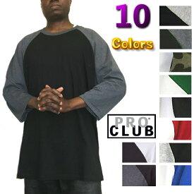 PRO CLUB (プロクラブ) 3/4 ラグラン ベースボールTシャツ【全10色】【S〜2XL】[3XL〜5XLもございます]メンズ 7分袖 PROCLUB(ポロクラブ) 無地 プレーン 7分袖 ベースボールシャツ小さいサイズ 大きいサイズインナー S M L LL 2L 3L 4L 5L
