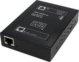 【送料無料】ギガビット PoE+スプリッタ HPS-3200G-at【RCP】