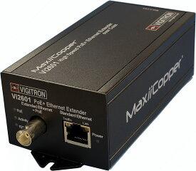 【送料無料】PoEインジェクタ内蔵 同軸ケーブルでPoE(+)延長 MaxiiPower Vi2600シリーズ[Vi2601]【RCP】