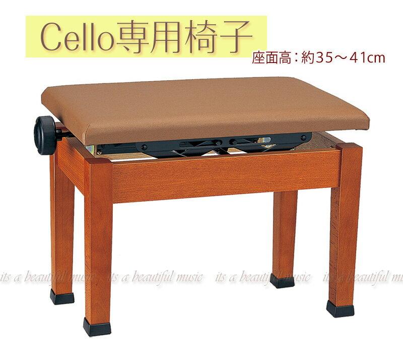 【its】座面高35cm〜!座面の低いチェロ専用 オリジナル特注チェロ椅子IT-50-CEL(ブラウン)軽量コンパクトで持ち運びも楽!