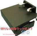 【its】最新バージョンアップモデル!ピアノ教室で人気のピアノ補助ペダル!SP-D(SPD)楽々レバー式8段階ワンタッチ…