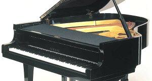 【its】グランドピアノの必需品!ピアノに合わせて選べる2タイプ! ホコリよけ・小物置き…とっても便利なフロントフレームカバー(黒色)