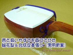 【its】入門用定番の長唄三味線セット(花梨/合皮/延棹)・日本和楽器SN1