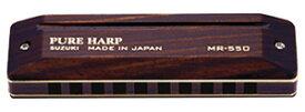 【its】「ウッディな音色の世界に一つだけのモデルです。」 PURE HARP MR-550