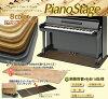 """【its】スタイリッシュな8種類のデザインが選べるピアノアンダーパネル""""PIANOSTAGE(UP用/ノーマル仕様)"""""""