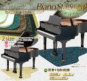 【its】NEW!かわいいグランドピアノ型!エレガントな大理石調6色&3つのサイズが選べるピアノアンダーパネル PIANO S…