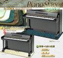 【its】NEW!エレガントな大理石調6カラー×2サイズのピアノアンダーパネルPIANO STAGE-elegance・ピアノステージUPエ…