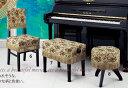 【its】ピアノ椅子カバー(ベンチ椅子用)アルプスG68-CS「イタリア製ゴブランを使った花柄」【幅60cm未満ぴったりサ…